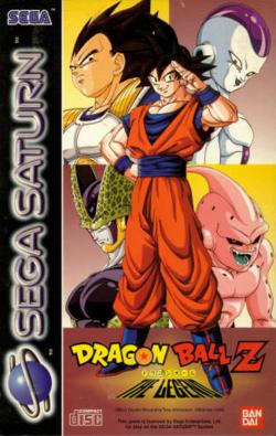 11 Carátulas para cuadernos de Dragon Ball Z (1)