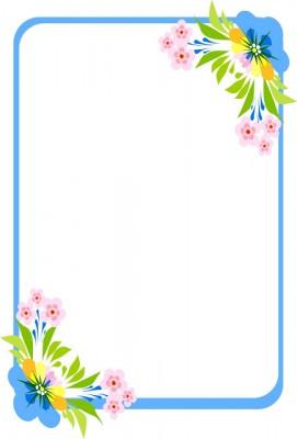 10 Carátulas para cuadernos en pergaminos (3)