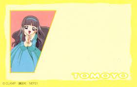 Caratulas de Anime para Cuadernos (4)