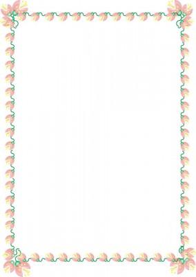 Caratulas para Cuadernos con Flores (22)