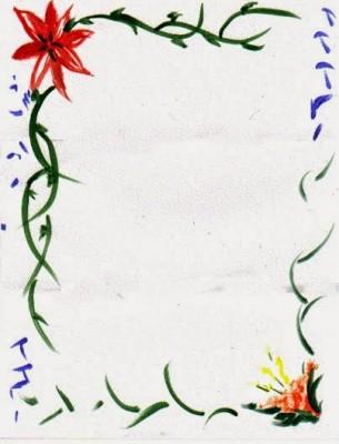Caratulas para Cuadernos con Flores (6)
