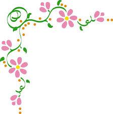 10 carátulas para cuadernos con flores (9)