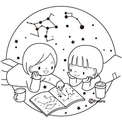 Caratulas para Cuadernos de Geografía (3)